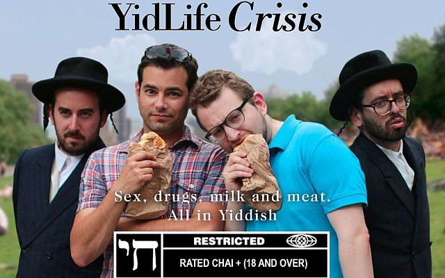 """""""YidLife Crisis,"""" a new Yiddish-language web series, premieres September 16. (Courtesy)"""