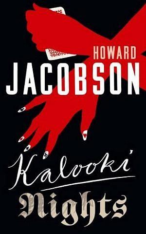 Cover of Howard Jacobson's 'Kalooki Nights'