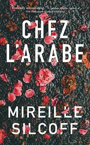 'Chez L'Arabe' by Mireille Silcoff. (Courtesy of House of Anansi Press)