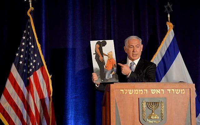 Benjamin Netanyahu speaking in New York Monday, September 30, 2014. (photo credit: Avi Ohayon/GPO)