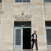 Illustrative: The Jerusalem District Court on September 20, 2012. (Yonatan Sindel/Flash90)