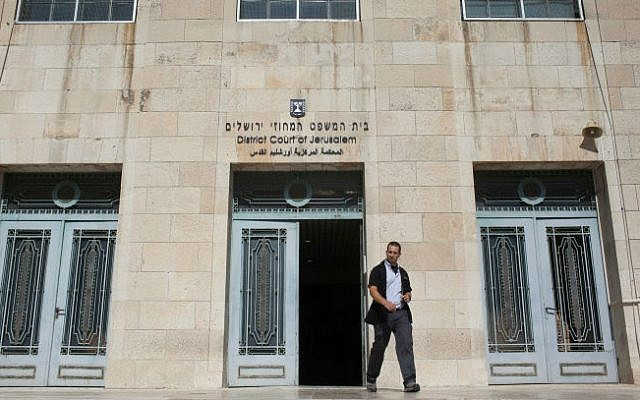 The Jerusalem District Court in Jerusalem on September 20, 2012. (photo credit: Yonatan Sindel/Flash90)