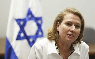 Tzipi Livni (Photo credit: Yonatan Sindel/Flash90)