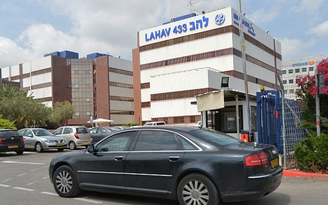 The headquarters of the Israel Police's Lahav 433 anti-corruption unit in Lod. (Flash90)