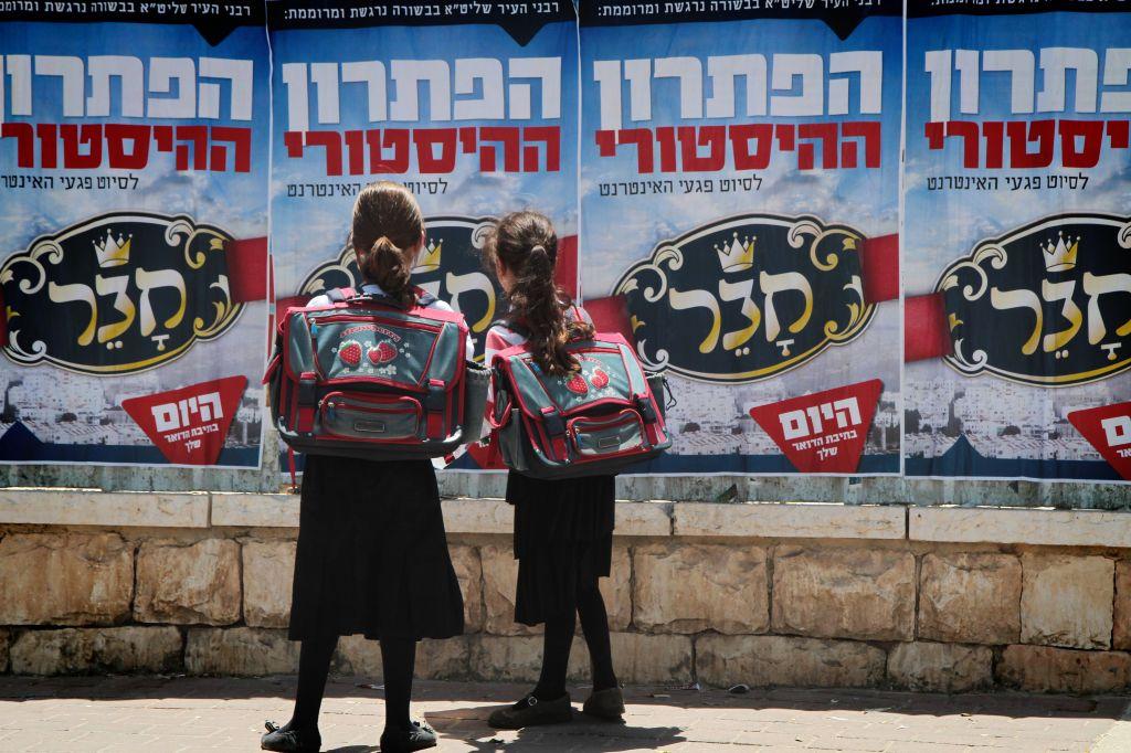 Orthodox Beit Shemesh: Beit Shemesh Lawmakers Eye Splitting City Into Haredi, Non