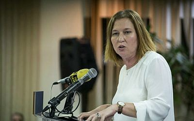 Justice Minister Tzipi Livni speaks during a ceremony  at the Israel Bar Association in Jerusalem, on September 2, 2014. (photo credit: Hadas Parush/Flash90)