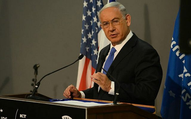 Prime Minister Benjamin Netanyahu speaks at a conference in September 2014. (photo credit: Kobi Gideon/GPO/Flash90)