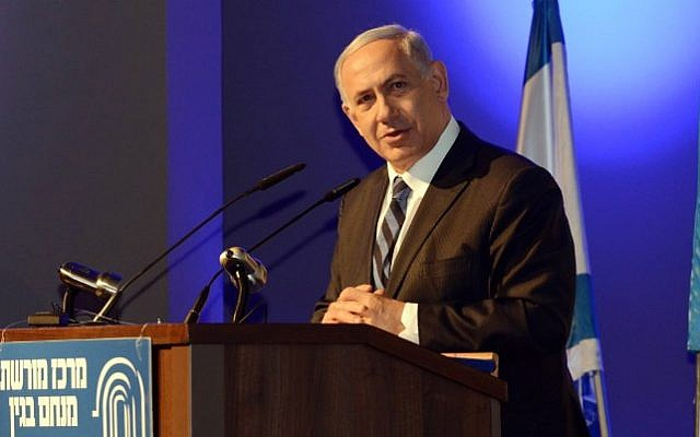Prime Minister Benjamin Netanyahu speaks during an event marking 10 years to the Menachem Begin Heritage Center in Jerusalem on September 21, 2014.  (photo credit: Haim Zach/GPO/Flash90)