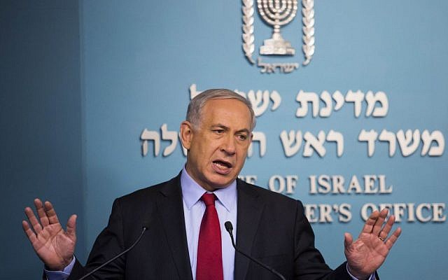 Prime Minister Benjamin Netanyahu speaks at a signing ceremony for a new private port to be built in the Southern Israeli city of Ashdod, at the Prime Minister's office in Jerusalem on September 23, 2014. (Photo credit: Noam Revkin Fenton/FLASH90)