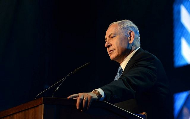 Prime Minister Benjamin Netanyahu addressing a ceremony honoring Israel's SWAT police units, on September 4, 2014. (photo credit: Haim Zach/GPO)