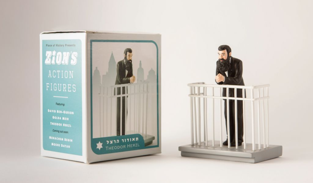 And here's Herzl on his balcony (Courtesy Piece of History)