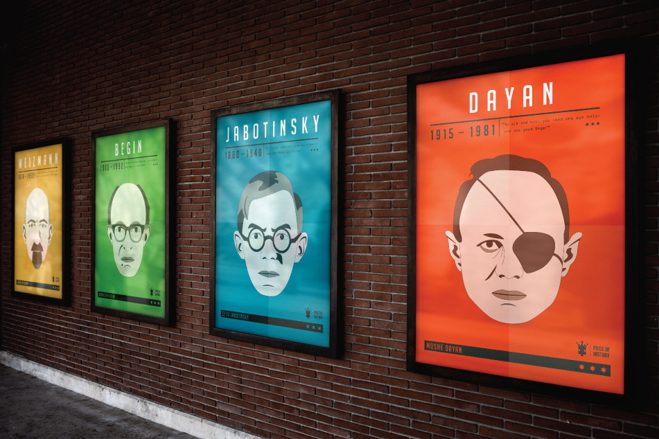Harari's posters of political figures are only sold online (Courtesy Piece of History)