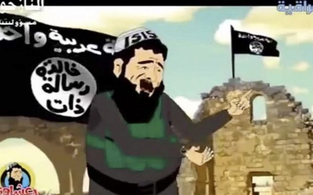 """A cartoon character portrayed as a member or a supporter of the Islamic State group sings a song, in an undated cartoon broadcast on state-run al-Iraqiya TV in Iraq.  The Arabic writing on the flag reads, """"One Arab nation,"""" top, and """"Having an eternal message."""" """"ISIS"""" on the cartoon character's head cover is the outdated acronym of the group.  (photo credit: AP Photo/al-Iraqiya)"""