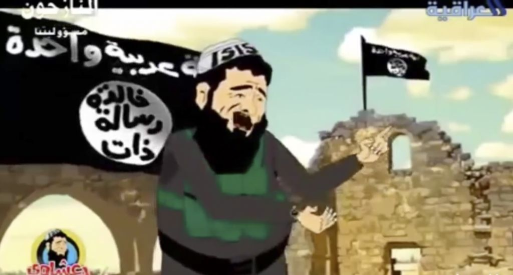 Islamic State Targeted By Arab Satire The Times Of Israel