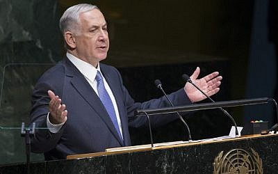Prime Minister Benjamin Netanyahu addresses the 69th session of the United Nations General Assembly at UN headquarters, Monday, Sept. 29 2014 . (photo credit: AP/John Minchillo)
