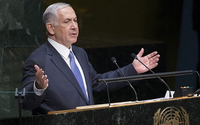 Prime Minister Benjamin Netanyahu addresses the 69th session of the United Nations General Assembly at UN headquarters, September 29, 2014. (AP/John Minchillo)