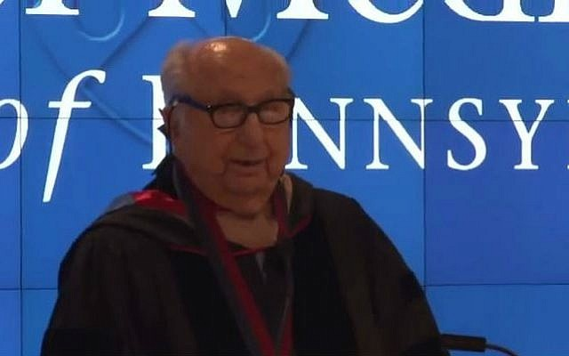 Raymond Perelman receiving the Penn Medal for Distinguished Achievement, 2011. (screen capture:YouTube/University of Pennsylvania)
