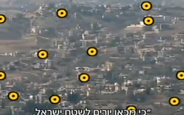 Channel 2 illustration of potential rocket fire on Israel from southern Lebanon (Channel 2 screenshot)