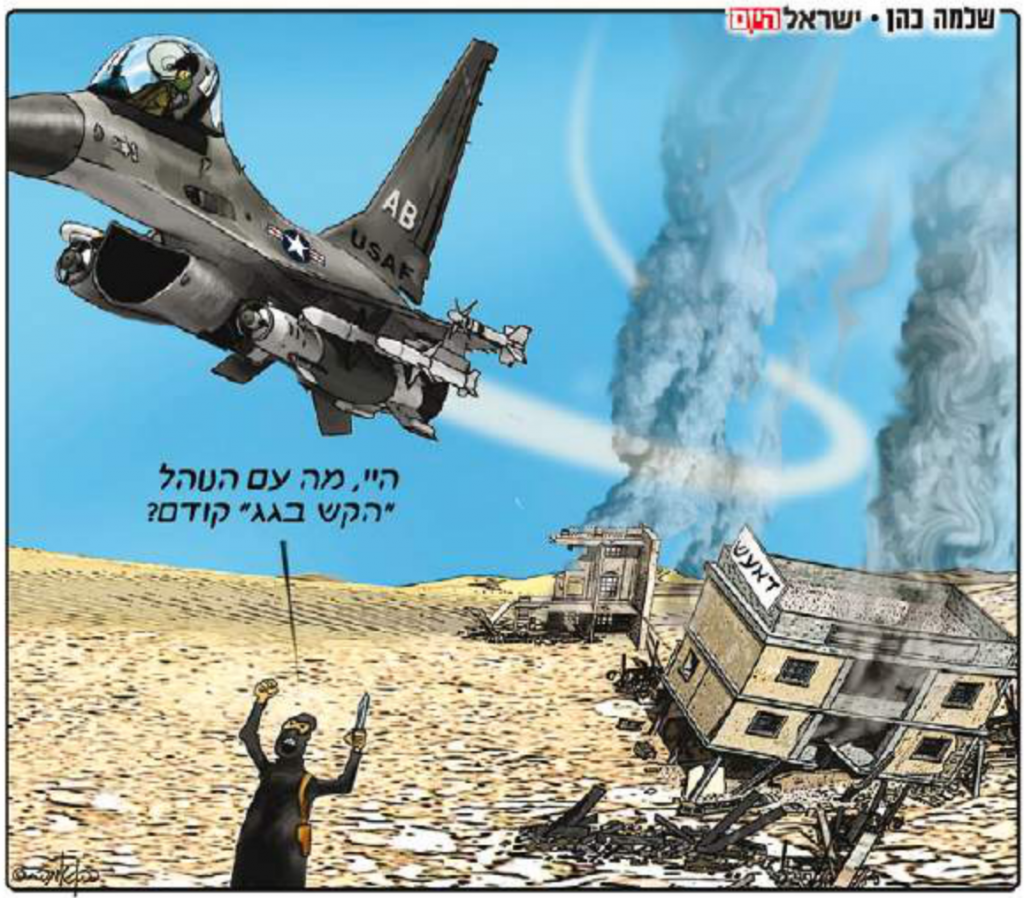 "Screen capture of Israel Hayom's editorial cartoon on September 29, 2014. It shows an Islamic State fighter shouting at a US Air Force plane that just bombed his building. ""Hey, what about the 'knock on the roof' policy first?"" he shouts, referring to Israel's procedure of firing a warning shot at a building so civilians can get out before it's leveled."