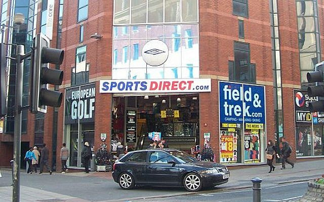 Illustrative photo of a Sports Direct store in Britain (photo credit: Wikimedia Commons, CC BY-SA 3.0/ Mtaylor848)