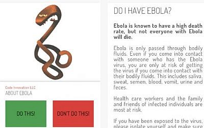 About Ebola screenshot (Photo credit: Courtesy)