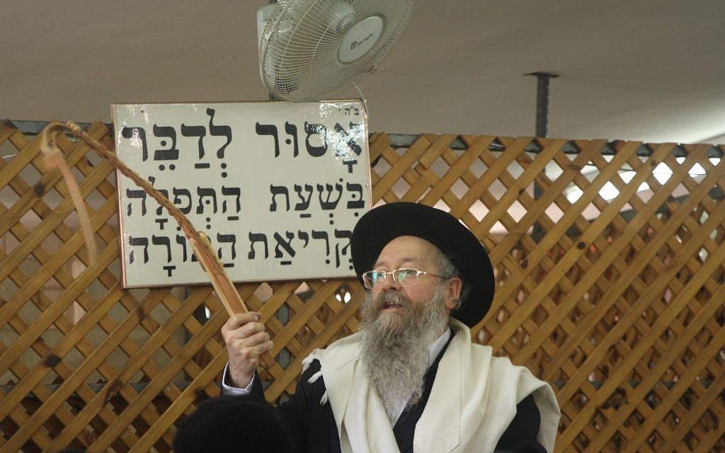 Rabbi David Bazri (photo credit: Shmuel Bar-Am)