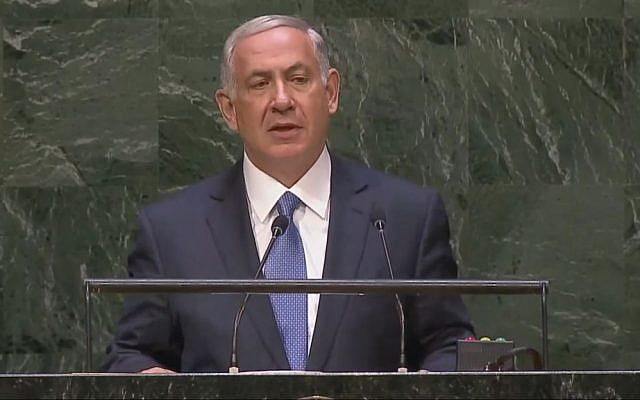 Prime Minister Benjamin Netanyahu speaks before the UN General Assembly on September 29, 2014. (screen capture: YouTube)