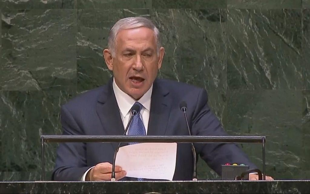 Prime Minister Benjamin Netanyahu speaks before the UN General Assembly on September 29, 2014. (screen capture: YouTube)