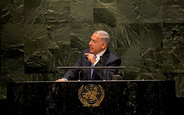 Prime Minister Benjamin Netanyahu adresses the United Nations General Assembly in New York City, USA, on September 29, 2014. (photo credit: Avi Ohayon/GPO/Flash90)