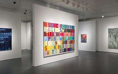 Mel Bochner's 'Strong Language' exhibit now hangs at New York's Jewish Museum through September 21. (courtesy)