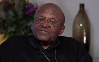 Archbishop Desmond Tutu (photo credit: Youtube screenshot)