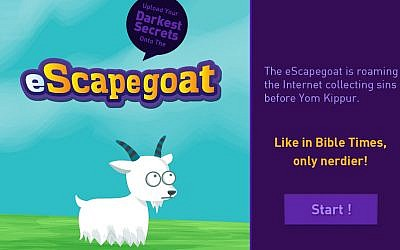 eScapegoat opening screen (Photo credit: Courtesy)