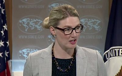 US State Department deputy spokeswoman Marie Harf (Photo credit: Youtube screen capture)