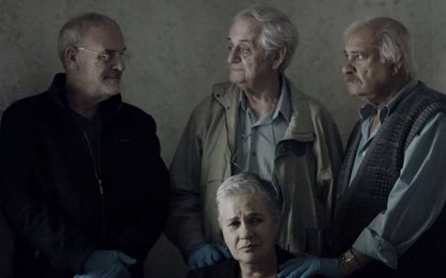 Screenshot from the trailer of 'The Farewell Party,' starring Zeev Revakh