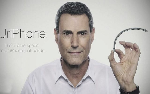Uri Geller offers his psychic and punning services to Apple, September 2014. (screen capture: YouTube)