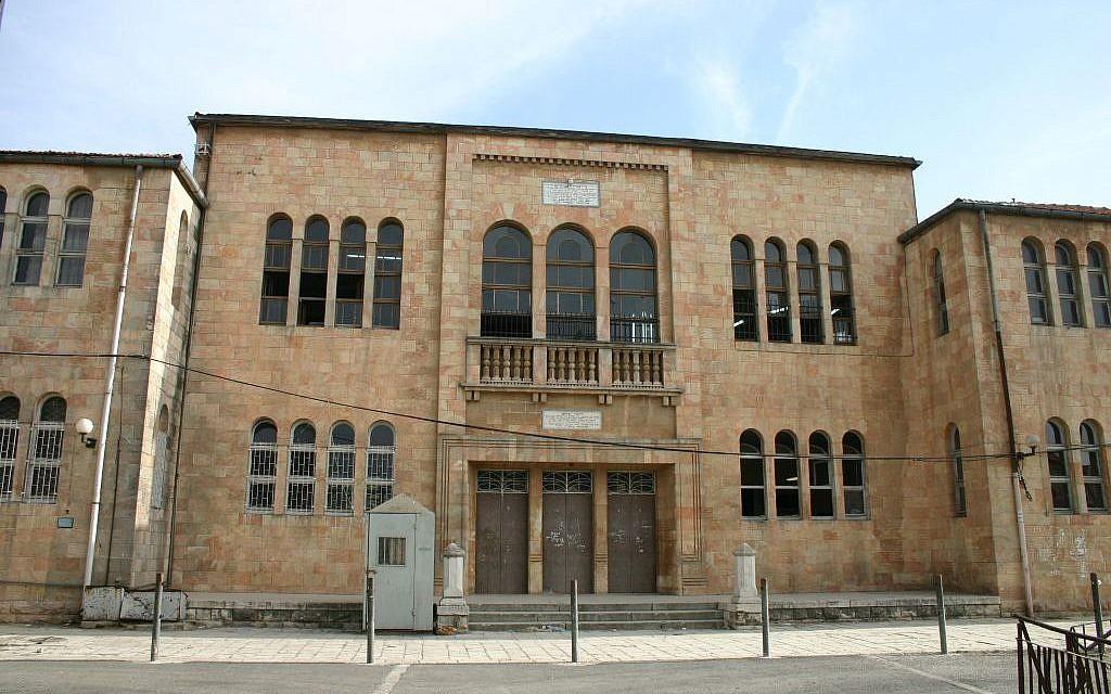 The Etz Haim school (photo credit: Shmuel Bar-Am)