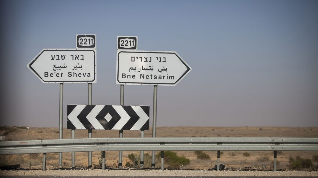 Road signs for Bnei Netzarim. (photo credit: Michal Fattan)