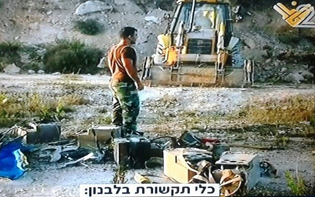 Screenshot from a Channel 2 report on the blast in south Lebanon September 5, 2014, attributed to Israel.