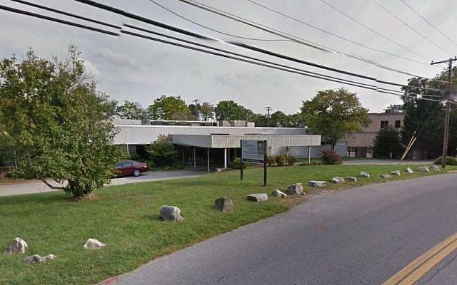 The Bais Hamedrash and Mesivta of Baltimore. (Screen capture: Google Street View)