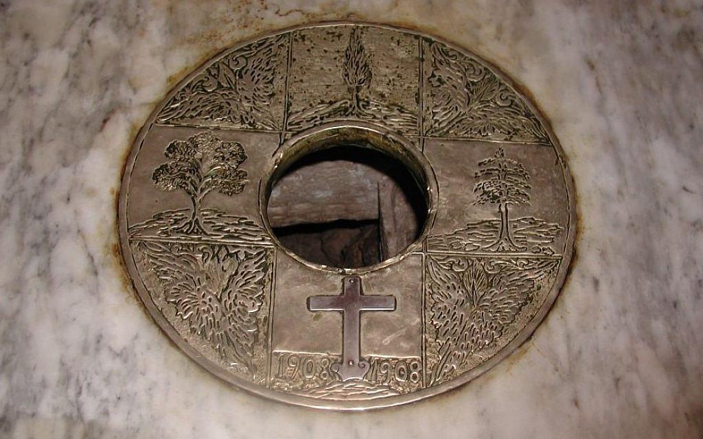The golden disc at the Monastery of the Cross (photo credit: Shmuel Bar-Am)