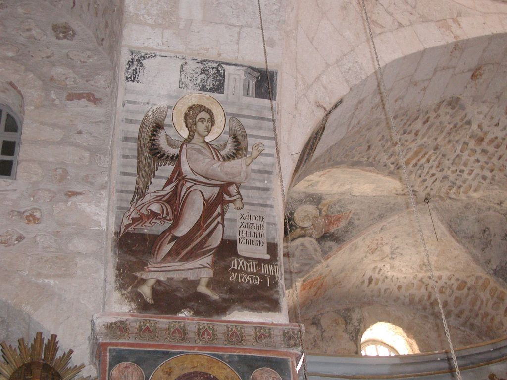 14th Century fresco at the Monastery of the Cross photo credit: Shmuel Bar-Am)