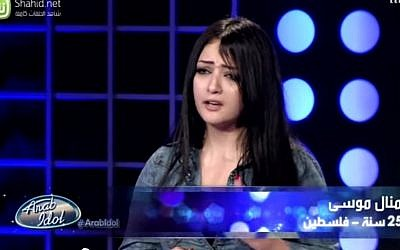 Manal Moussa auditions for Arab Idol (photo credit: Youtube screenshot)