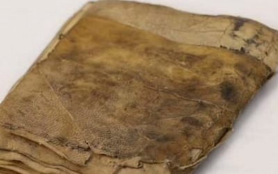 The oldest Jewish prayer book, dating back to 840 AD. (photo credit: YouTube screenshot)