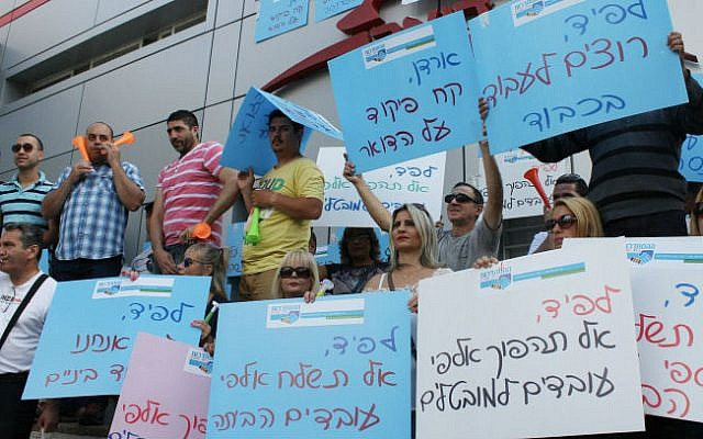 Illustrative photo of workers from the Israel Postal Company protesting outside the Postal Company headquarters in Tel Aviv (photo credit: Roni Schutzer/Flash90)