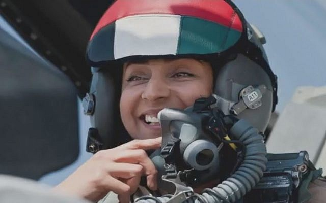 Major Mariam al-Mansouri of the United Arab Emirates' Armed Forces in her fighter cockpit (Photo credit: Youtube screen capture)