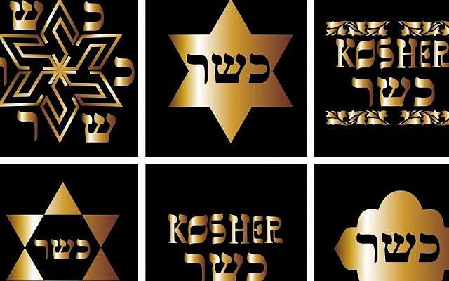 Illustrative photo of kosher seals. (Photo credit: Kosher symbols image via Shutterstock.)