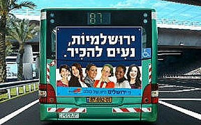 The Yerushalmim party's latest Egged bus poster in the campaign against segregation in the public sphere (photo credit: Courtesy Yerushalmim)