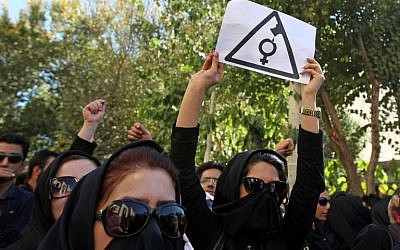 Iranian women protest in front of the Isfahan judiciary on October 22, 2014, in solidarity with women injured in a series of acid attacks. (photo credit: AFP/ISNA/Arya Jafari)