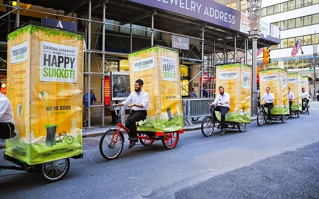 Chabad Pedi-Sukkahs on the move in New York. (Courtesy)