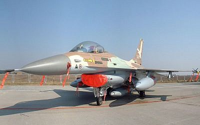 The Israeli Air Force F-16A Netz 243 flown by Colonel Ilan Ramon in the Operation Opera bombing of Saddam Hussein's nuclear reactor at Osirak in 1981 (KGyST/Wikipedia)